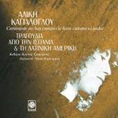 Aliki Kagialoglou - Era Un Nino Que Soñaba