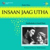 Insaan Jaag Utha Original Motion Picture Soundtrack EP