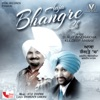 Aaja Bhangre Ch Single