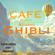 Cafe Music BGM channel - Cafe Music ~Studio Ghibli Jazz & Bossa