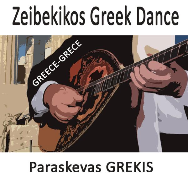 Zeibekikos Greek Dance by Paraskevas Grekis