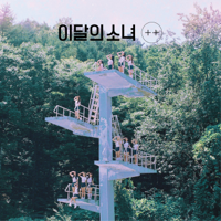 Download Mp3 LOOΠΔ - [+ +] - EP