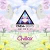 Chill Beats - Chillax  artwork