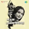 Main Aur Mere Haathi (Original Motion Picture Soundtrack) - EP