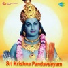 Sri Krishna Pandaveeyam (Original Motion Picture Soundtrack)