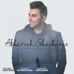 Akharesh Ghashange