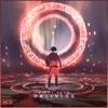 Oblivion (feat. Micah Martin)