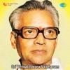 Sri Venkateswara Vaibhavam (Original Motion Picture Soundtrack)