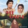 Maa Baap (Original Soundtrack)