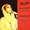 Fairouz - Dekko El Mahabeej artwork