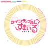 香澄×蘭×彩×友希那×こころ - クインティプル☆すまいる アートワーク