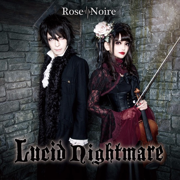 the nightmare and the rose Santoff claussen is a small village located in the forested hinterlands of the animals and plants of the forest rose to protect the nightmare king.