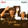 Priyam (Original Motion Picture Soundtrack) - EP