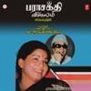 Paraasakthi Vijayam EP