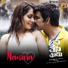 Manasa From Touch Chesi Chudu Single
