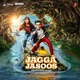 Jagga Jasoos Original Motion Picture Soundtrack EP