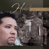 Hoku Zuttermeister - Ola'a Beauty
