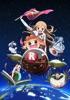 TVアニメ「干物妹!うまるちゃんR」EDテーマ「うまるん体操(TV size)」 - Single
