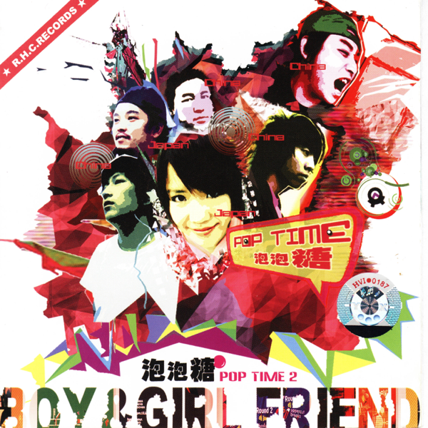 Boy Girl Friend By Pop Time
