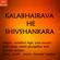 Bhairava - Kumaar Sanjeev
