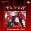 pannalal bhattacharya