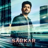 Sarkar Tamil Original Motion Picture Soundtrack EP