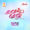 Kadhal Thozhi Single
