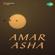Amar Asha (Original Motion Picture Soundtrack) - EP - Shanti Kumar Desai