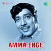 Amma Enge Original Motion Picture Soundtrack Single