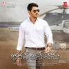 Bharat Ane Nenu (Original Motion Picture Soundtrack)
