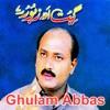 Geet Aur Zaboor