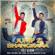 Jump 2 Bhangraaa - Jassie Gill & Babbal Rai