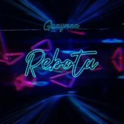 View album Rebota - Single