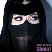 Shokran Jazeelan - Shelat