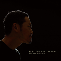 般若 - THE BEST ALBUM (Deluxe Edition) artwork