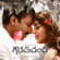 Goutham Nanda (Original Motion Picture Soundtrack) - EP - Thaman S.