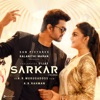 Sarkar (Telugu) [Original Motion Picture Soundtrack] - EP