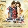 Anjaniputhraa (Original Motion Picture Soundtrack)
