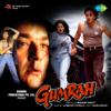 Gumrah (Original Motion Picture Soundtrack) - Laxmikant - Pyarelal