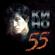 55 - Кино