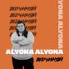 Alyona Alyona - Відчиняй artwork