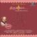 Thirupathi - Nithyasree Mahadevan