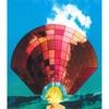 Yurameki In the Air - EP ジャケット写真