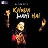 Khuda Wahi Hai EP