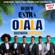 Grupo Extra Ojalá (Bachata Version) - Grupo Extra