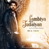 Lambiya Judaiyan