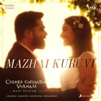 Mazhai Kuruvi (From