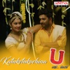 Katuketukochina From U Single