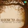 Naikinicha Sajja Original Motion Picture Soundtrack EP