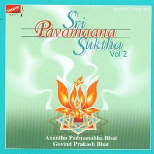 Sri Pavamaana Suktha, Vol. 2 – EP – Anantha Padmanabha Bhat & Govinda Prakash Bhat